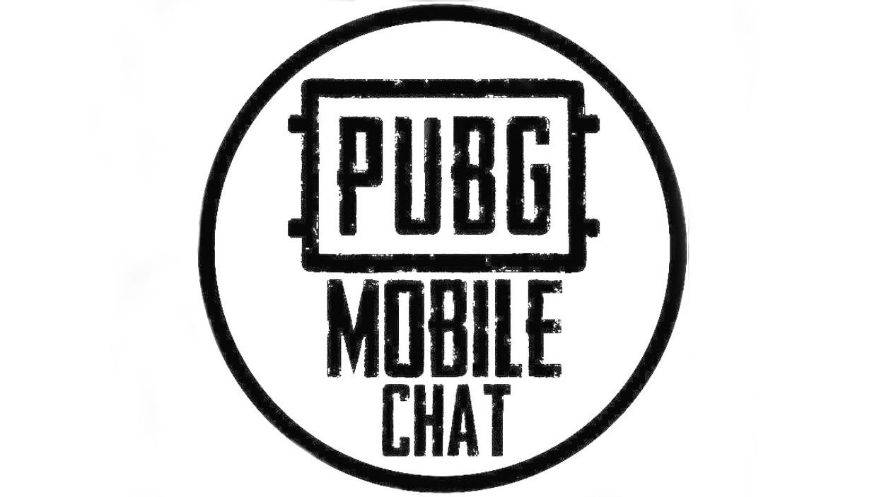 Как войти в чат в pubg mobile, как настроить чат в пубг мобайл
