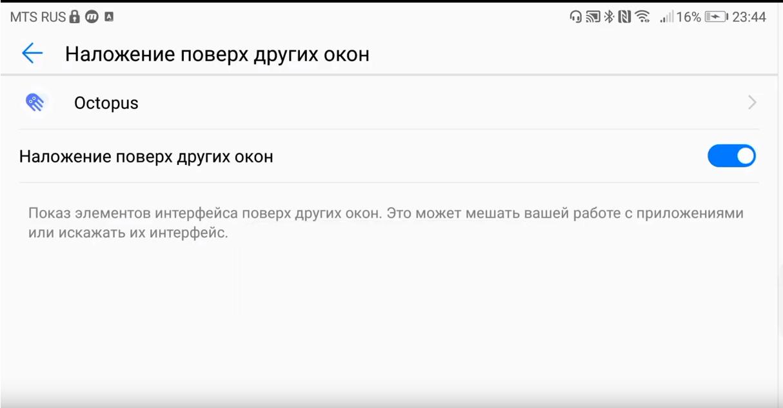 геймпад пубг мобаил