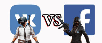 Как привязать pubg mobile к ВК, как привязать facebook к пубг мобаил