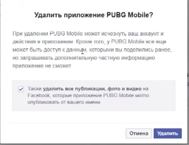 pubg mobile facebook