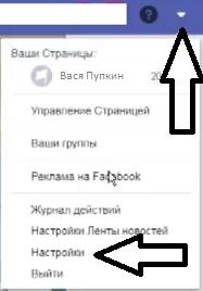 pubg mobile не заходит через facebook