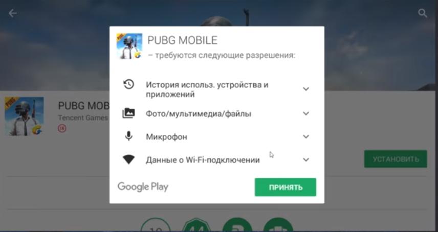 настройка nox для pubg mobile