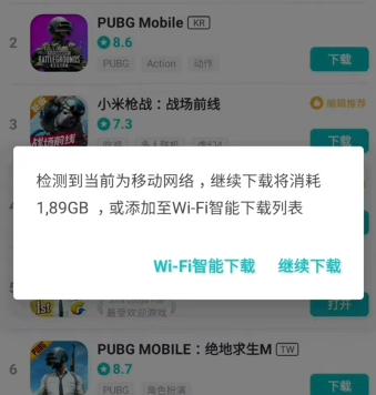 pubg mobile китайская версия скачать на андроид