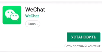 пубг мобайл китайская версия скачать на андроид