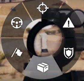как отмечать предметы в pubg mobile