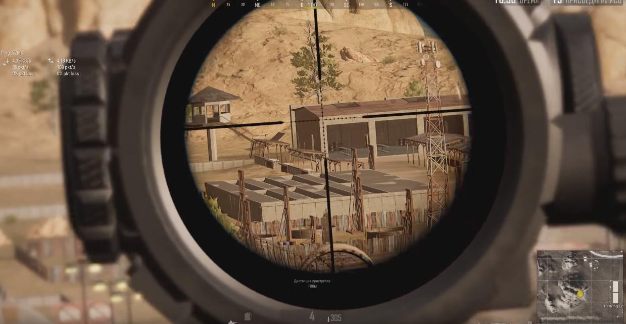Как стрелять на дальних дистанция в PUBG