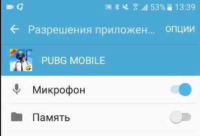 XAPK File Validation Failed в pubg mobile