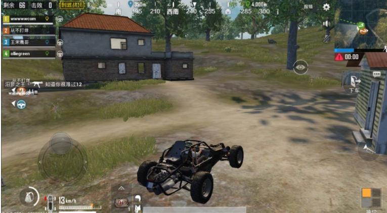 обзор игры pubg mobile
