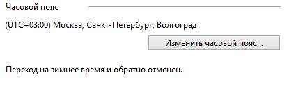 Как исправить It is unavailable in your region в пубг лайт