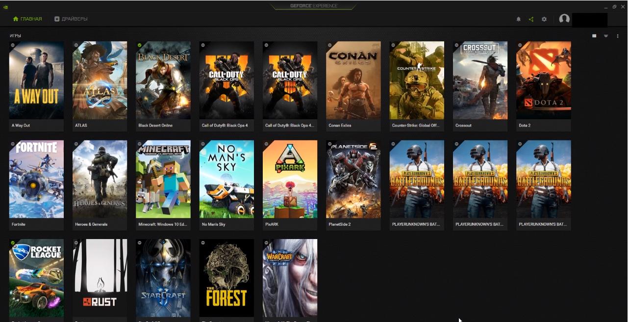 Настройки Nvidia freestyle для пубг