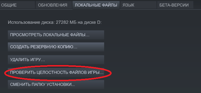 dx11 feature level 10.0 pubg