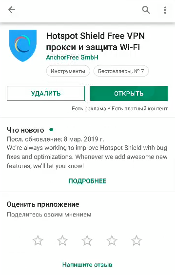 pubg mobile restrict area ошибка