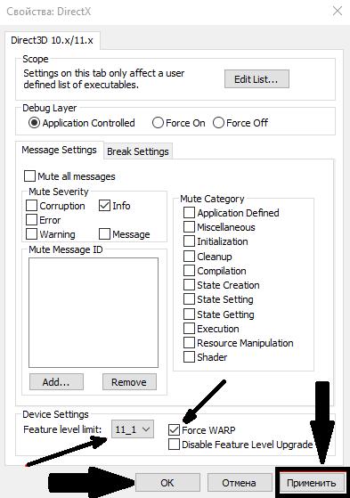 Как запустить пубг лайт на DirectX 10