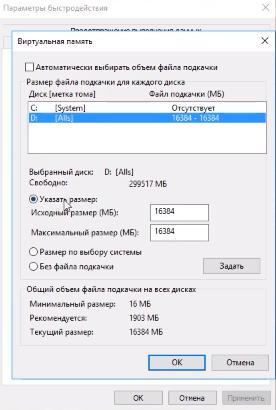 Как увеличить скорость загрузки PUBG LITE