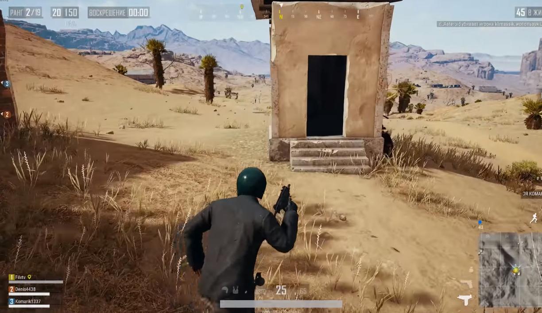 Как понять откуда стреляют в ПУБГ