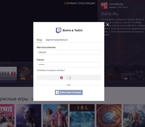 Как получить Twitch Prime в пубг