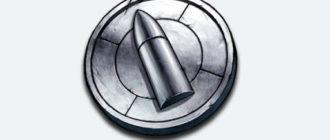 Как получить серебряную пулю в PUBG LITE