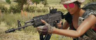 Как правильно стрелять длинными очередями в PUBG