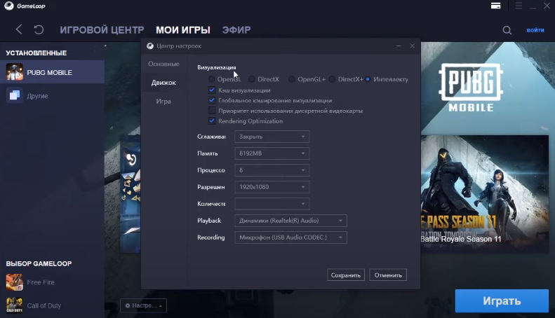 gameloop pubg mobile fps
