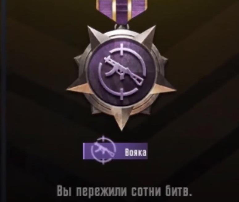гроза врагов в ПУБГ МОБАЙЛ