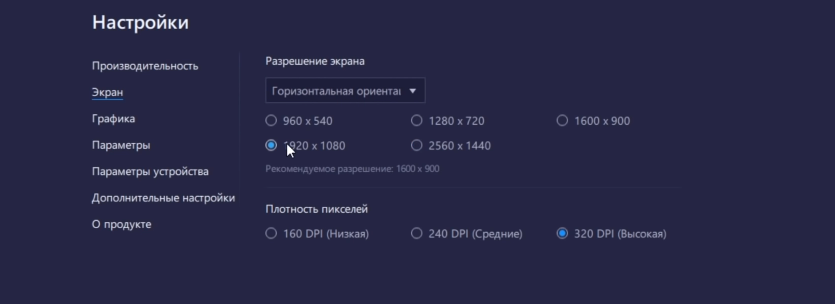 Как настроить BlueStacks для PUBG MOBILE